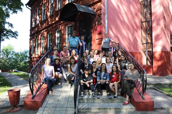 Gruppenfoto der Jugendreise©Nienburg - Freundschaften weltweit e.V.