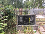 Jüdischer Friedhof -Bild 2